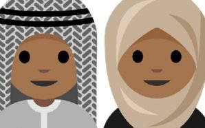 El emoji del hiyab llegará en breve al iPhone